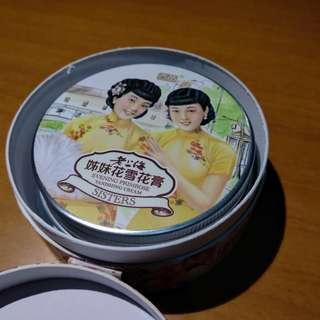 老上海姊妹花雪花膏