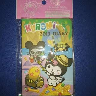 Kuromi 2013 diary