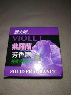 🚚 紫羅蘭芳香劑  #半價良品市集