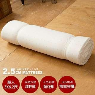 單人乳膠床墊