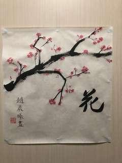 Chinese Calligraphy Painting Cherry Blossom