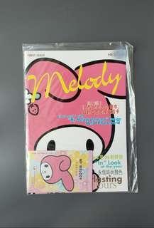 Sanrio密密傾電話卡+Q版雜誌套裝(My melody香水)