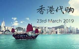 🚚 香港代购