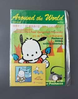 Sanrio密密傾電話卡+Q版雜誌(PC樂園通行証)