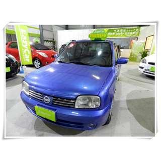 2005年 就賣58000 MARCH 藍色 1.3 車在桃園