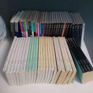 風雲小說。第一至五十七冊