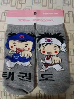 BN Takwando casual sock
