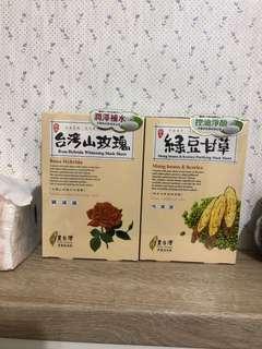 🌿豐台灣面膜 山玫瑰甘草 牛奶薏仁