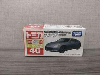 Tomica 40 Nissan fairlady z 40th anniversary