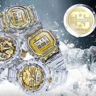 G-Shock Glacier Gold 35th Anniversary Collection