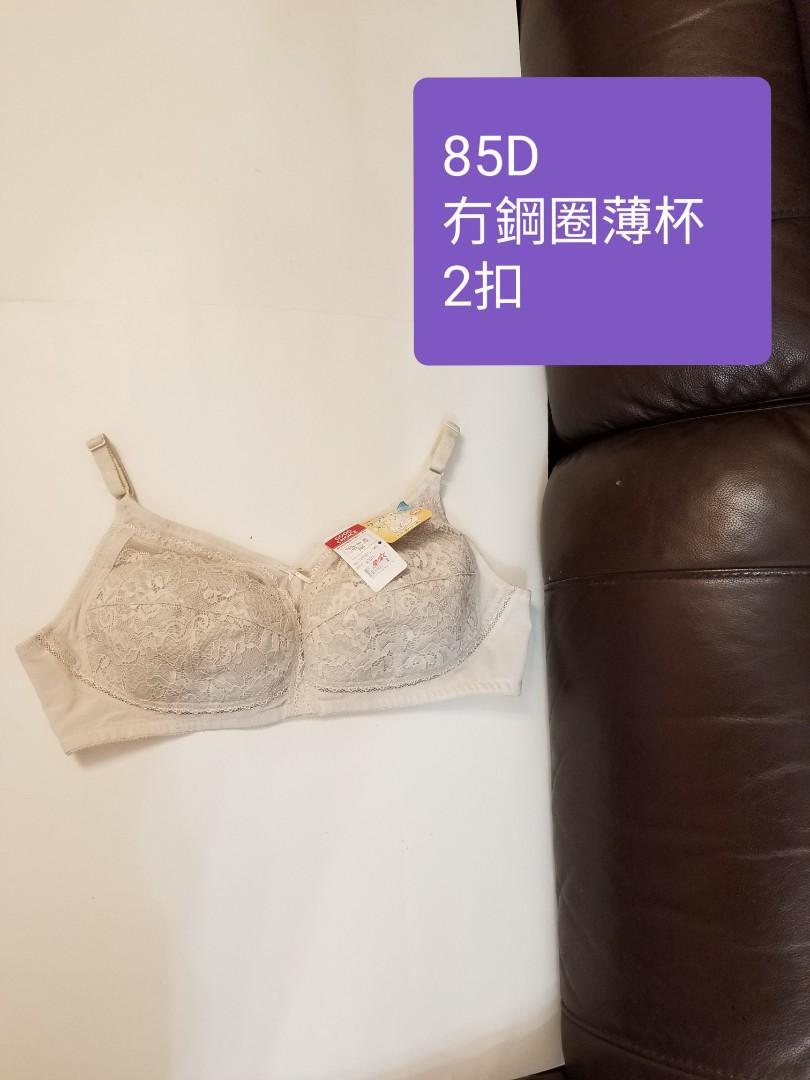 全新 85D bra 冇鋼圈 每個@$50/ 個