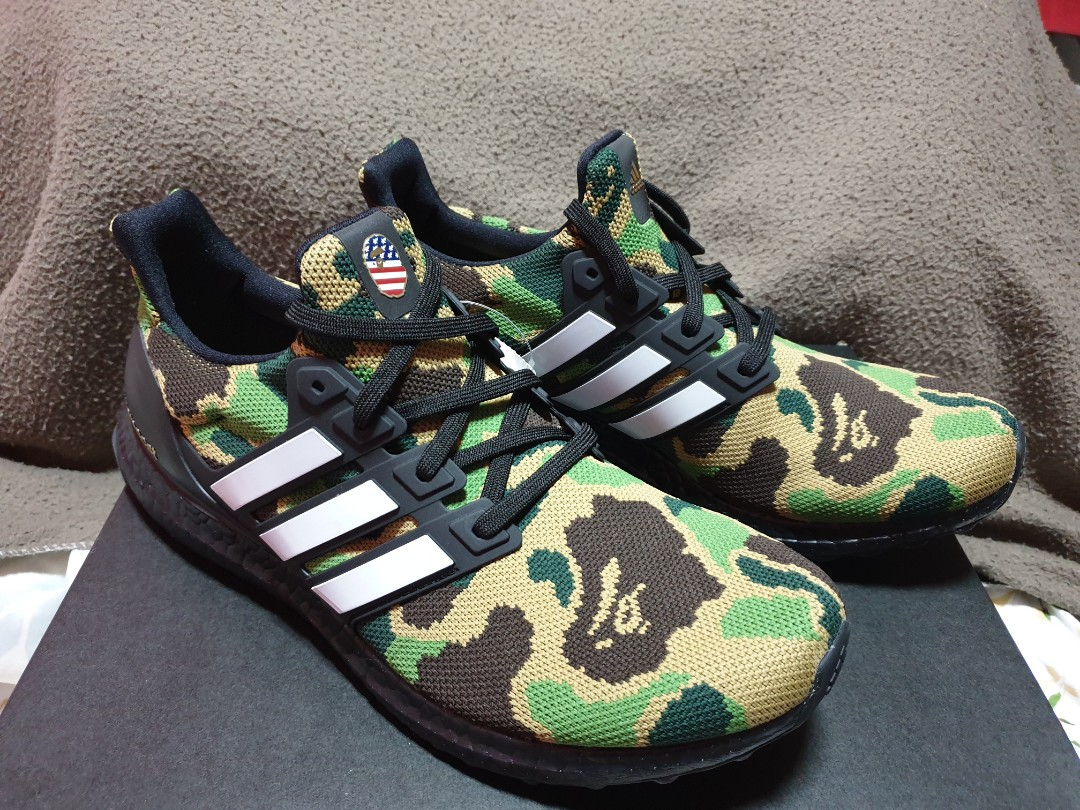 126474d8595e9 Adidas Ultraboost x Bape Green Camo