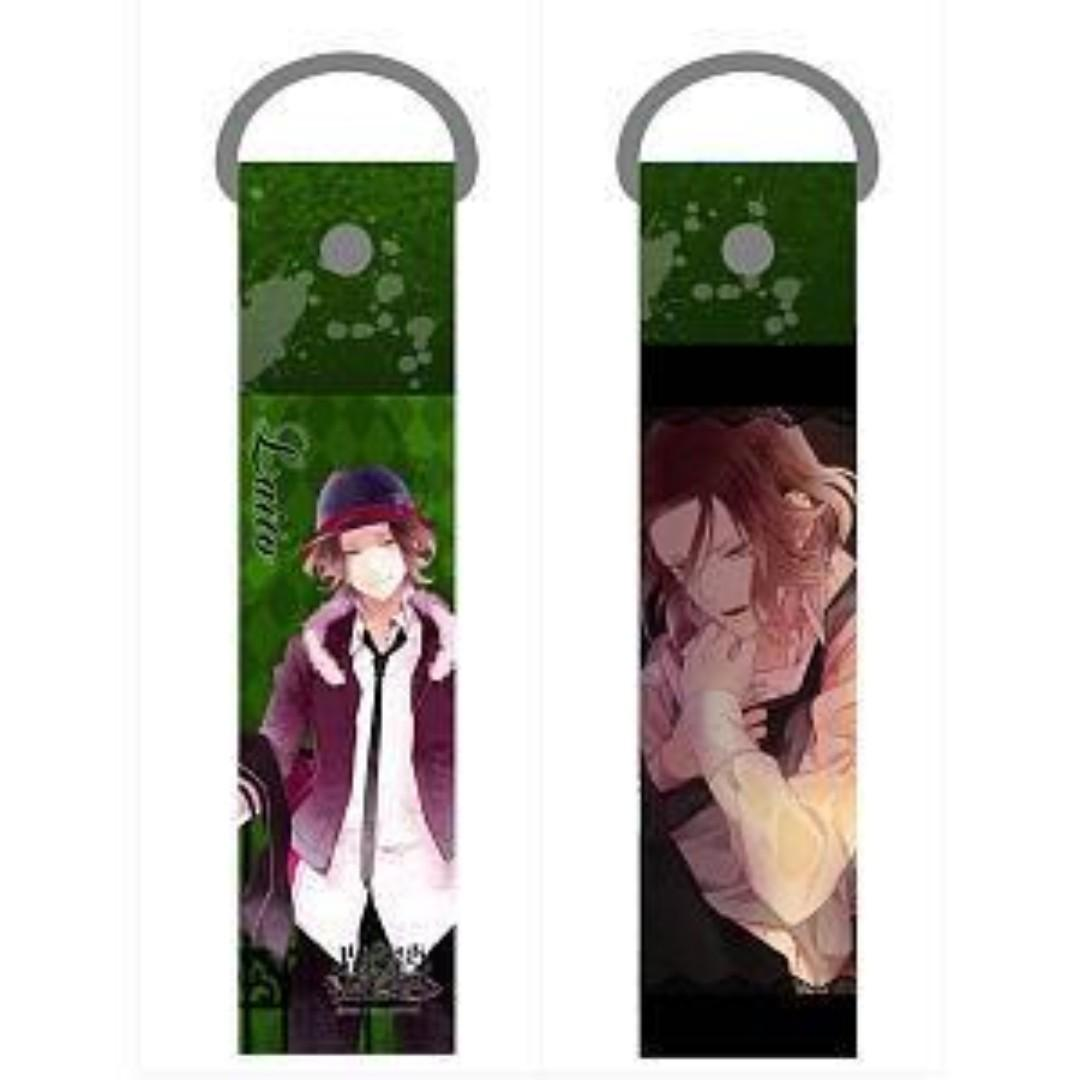 Diabolik Lovers More, Blood - Sakamaki Laito - Deka Strap