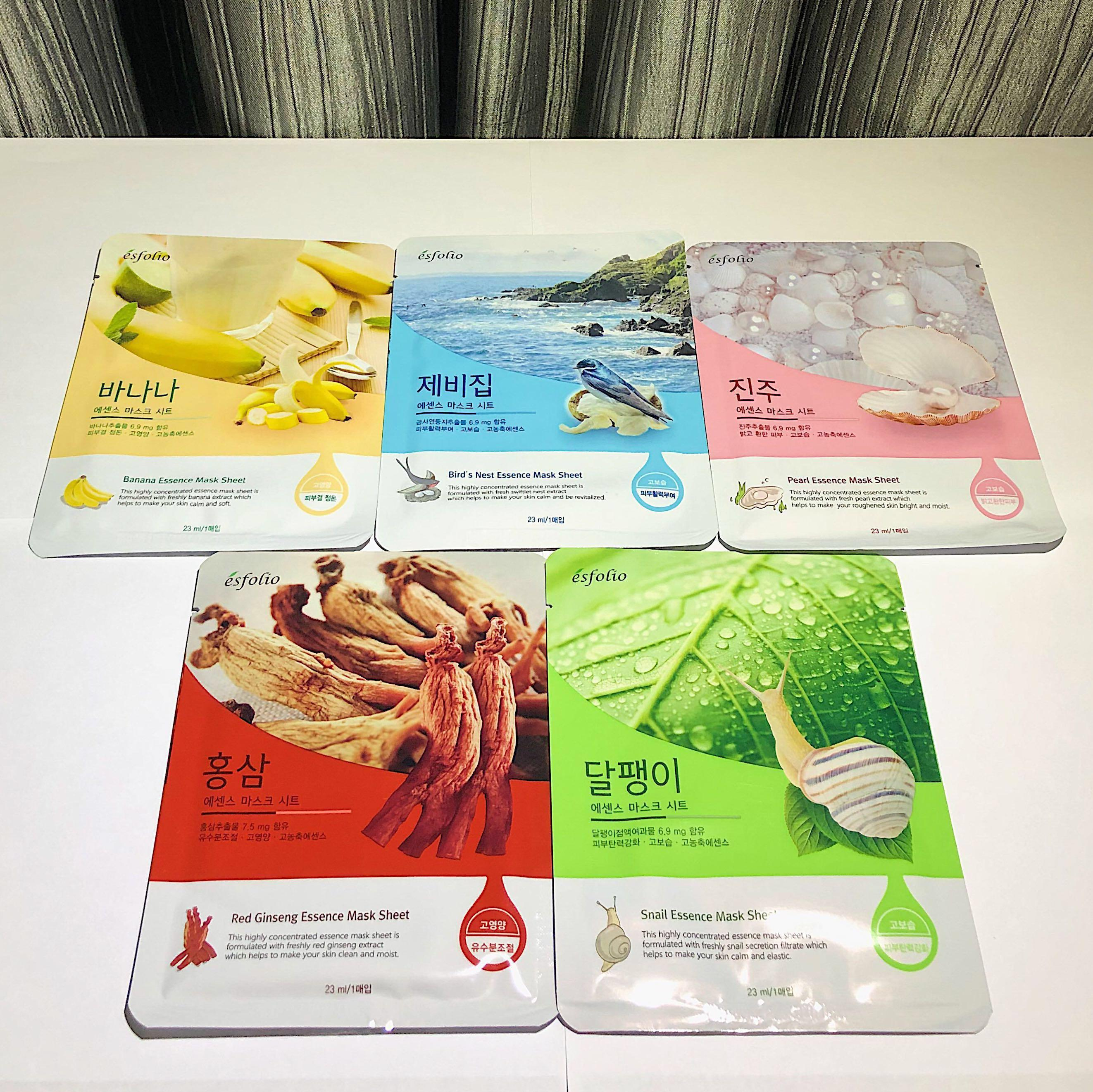 ESSENCE FACE MASK SHEET