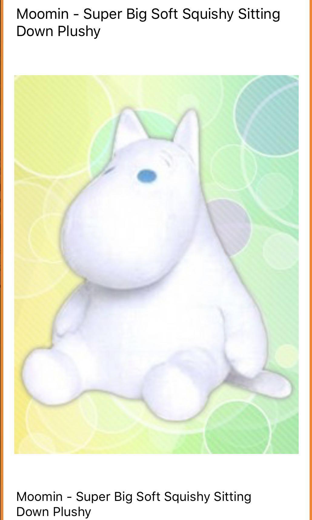 Moomin Super big soft plushy squishy sitting down Japan claw