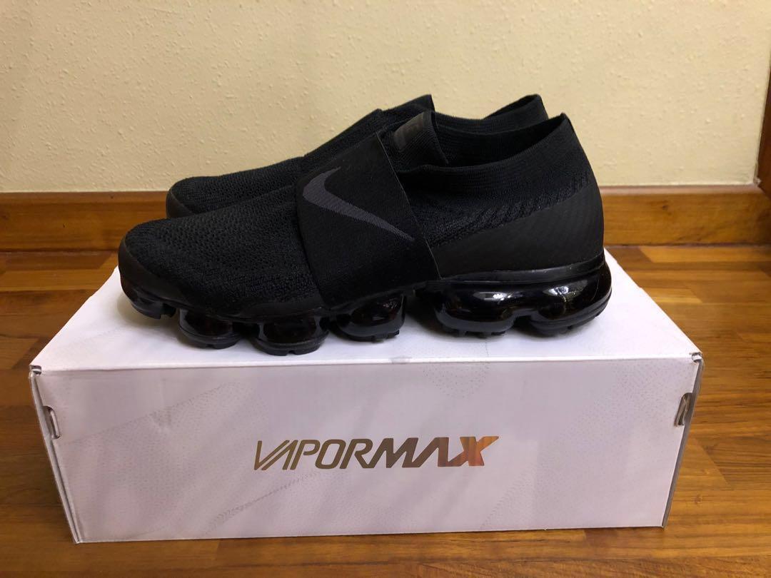 Nike Air Vapormax e9f0d8a24