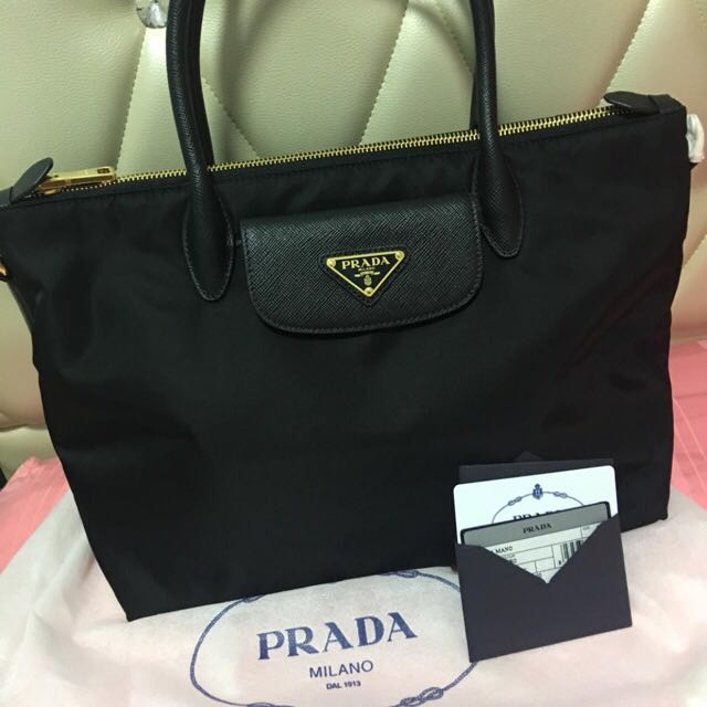 24ae4f60f237 Prada 1BA106 Tessuto Nylon & Saffiano Leather Trim Convertible Bag ...