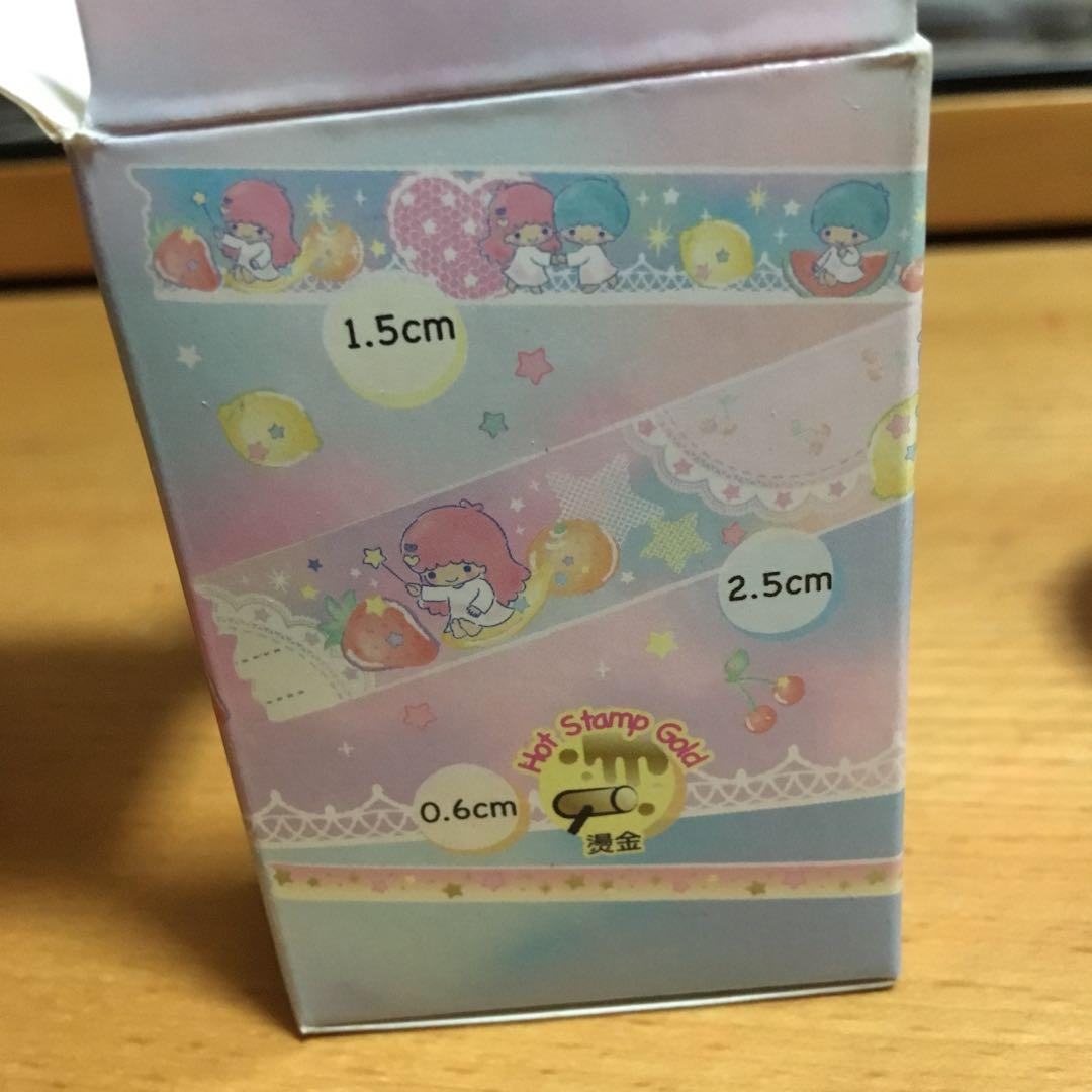 Sanrio Little Twin Stars Masking Tape MT