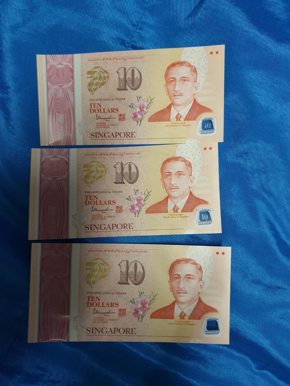SINGAPORE RARE NOTES