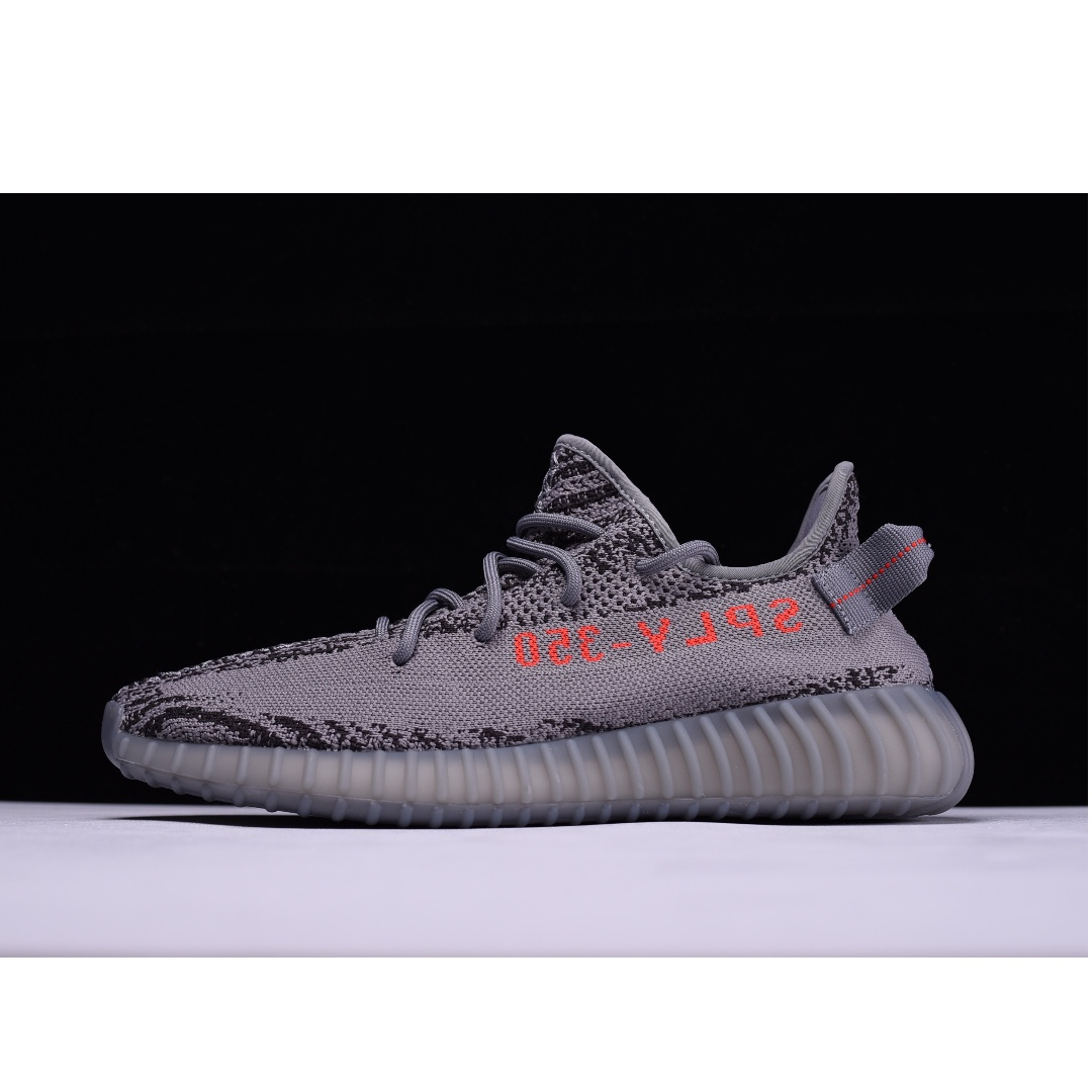 separation shoes 3a058 94c82 Yeezy Boost Beluga V.2