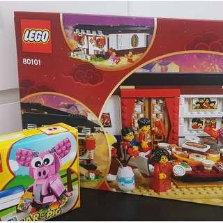 LEGO 80101, Chinese New Year Eve Dinner