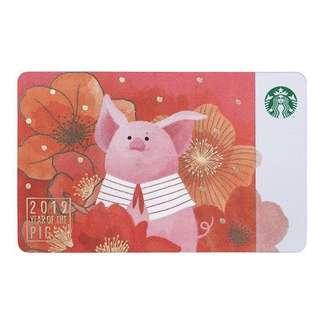Starbucks Year of the Pig 2019 card