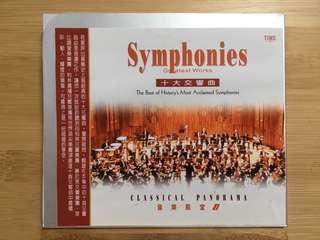 十大交響曲 Symphonies 古典音樂