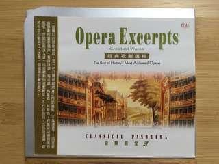 經典歌劇選粹 Opera Excerpts 古典音樂
