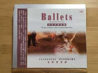 經典芭蕾音樂 Ballets 古典音樂