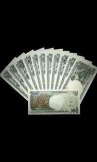 Uang kertas 500 rupiah tahun 1992 orang utan