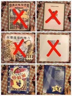 🚚 新五大獎經典繪本(共三十本)
