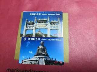 地鐵 天壇大佛 遊客紀念票 MTR
