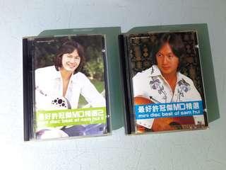 許冠傑MD碟,合共2隻,不散賣,老香港懷舊歌神