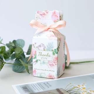 🚚 Modern Printed Design Standing Gift Box - Sweet Floral