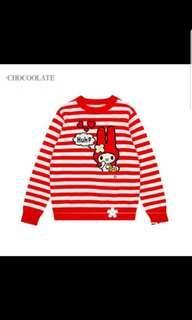 🚚 Bn choocolate sweater preorder
