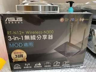 華碩無線分享器