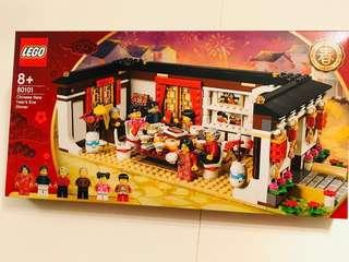 Lego Chinese New Year (CNY) Reunion Dinner Set MISB - 80101 - Limited Edition