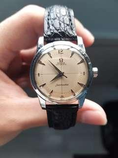 VERY RARE *Original box and crystal* Omega seamaster crosshair vintage