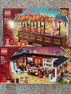 LEGO Chinese New Year's Eve Dinner 80101 & Dragon Dance 80102