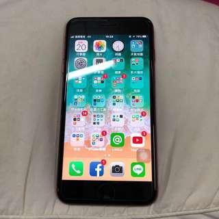 🚚 iPhone 8 Plus 64g 紅色