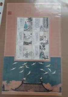 China stamps Mint full sheet (offer   3/3  - 10/3)
