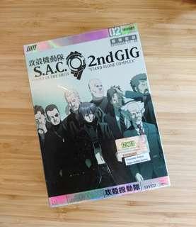S.A.C. 2nd GIG Boxset 2