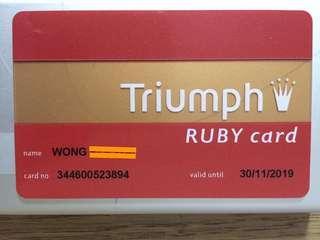 黛安芬 Ruby card Triumph