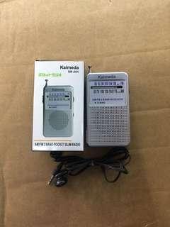 DSE 考試聆聽收音機Kaimeda(SR-201)