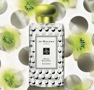 Jo Malone London Nashi Blossoms