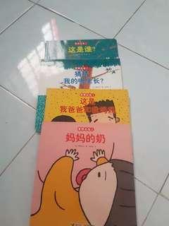 Softboard picture books