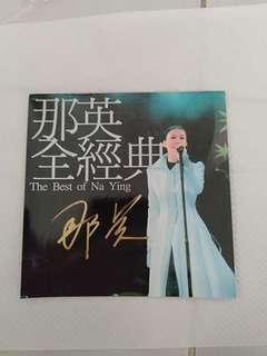 Selling 签名 那英cd