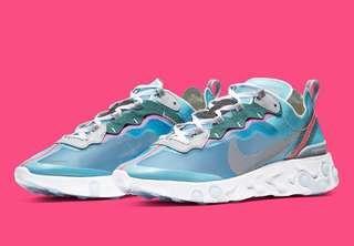 BNWT Nike React Element 87 Royal Tint