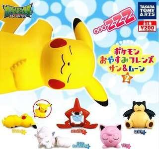 Gashapon Pokemon Sleeping Edition