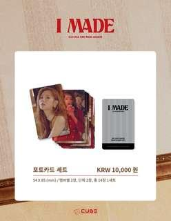 Want to buy (G)I-DLE IMADE photocard set